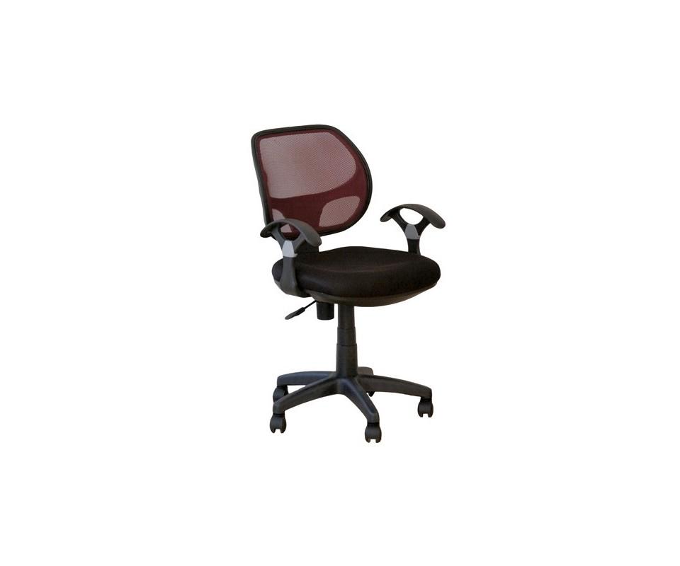 Comprar silla de estudio andrew precio sillas de estudio - Silla estudio amazon ...