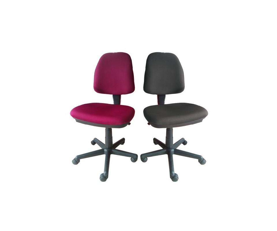 Comprar silla de estudio isabella precio sillas de for Sillas de estudio juveniles