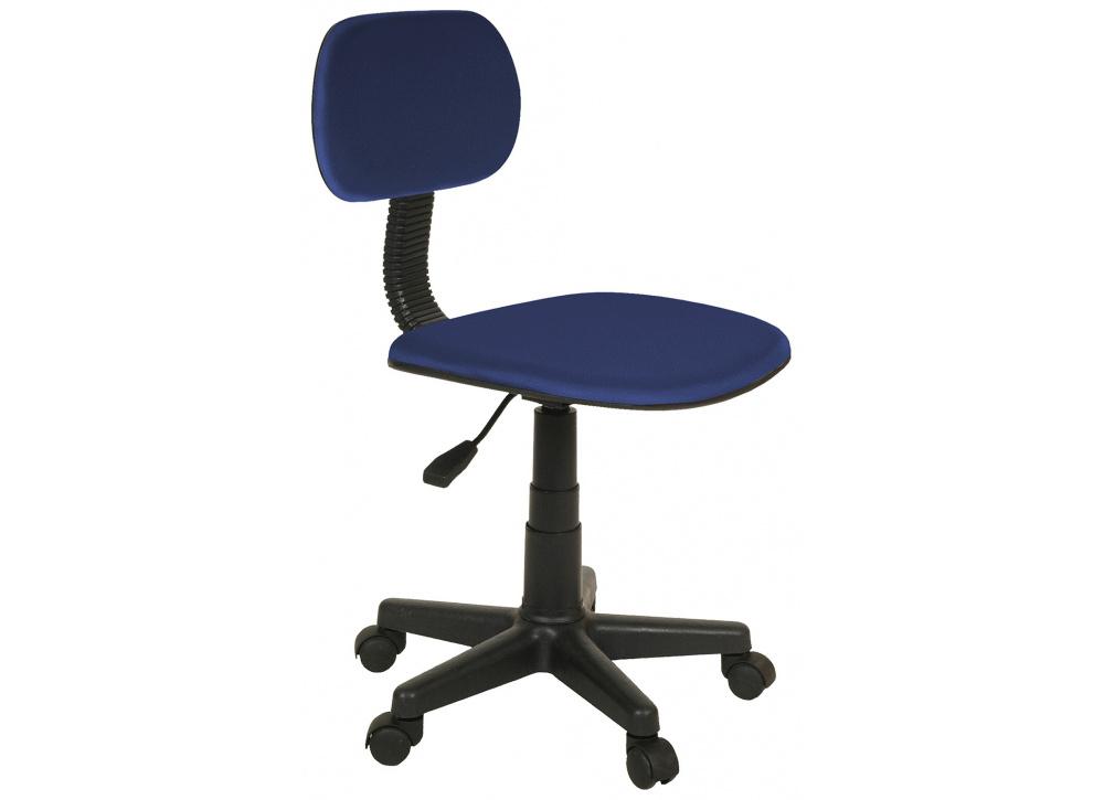 muebles tuco silla gaming