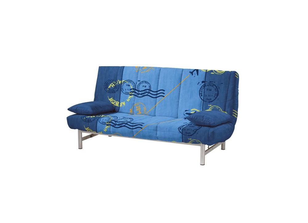 Comprar sof cama libro moderno precio sof s y sillones - Sofa cama tipo libro ...